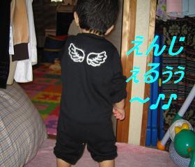 エンジェル.JPG