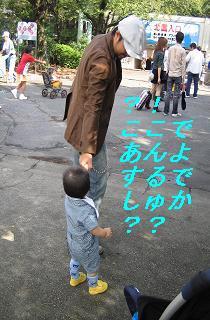 パパとあんよ1.JPG
