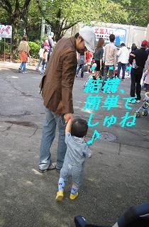 パパとあんよ2.JPG