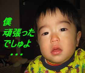 ィ鼻科①-2.JPG
